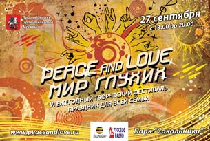 Peace and Love - 2014