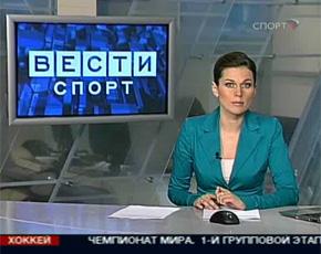 Кадр из телеканала ВЕСТИ
