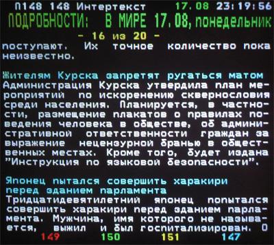 Русское порно, русский секс онлайн бесплатно