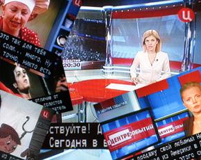 "Скрытые субтитры на канале ТВ Центр. Фото ""Глухих.нет"""