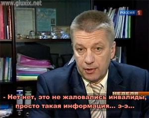 """Кадр из телеканала """"Россия 1"""""""