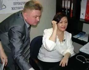знакомство глухих инвалидов с телефоном