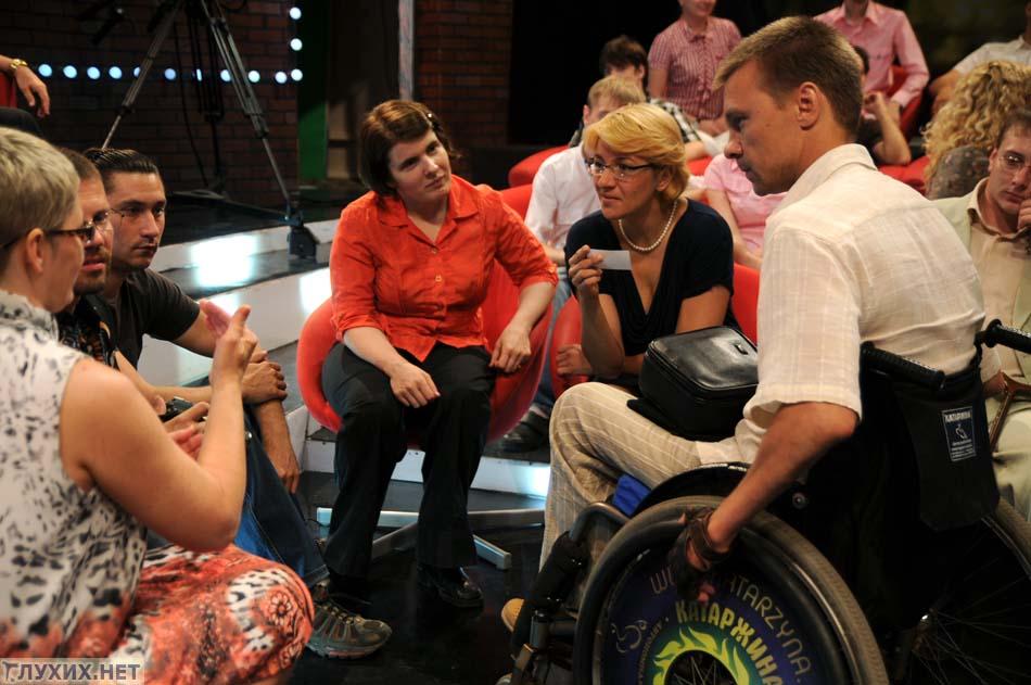 знакомство для инвалидов в майкопе