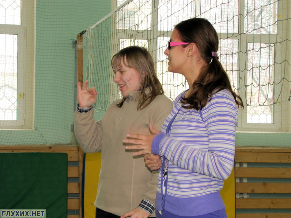 По россий знакомства глухих и слабослышащих