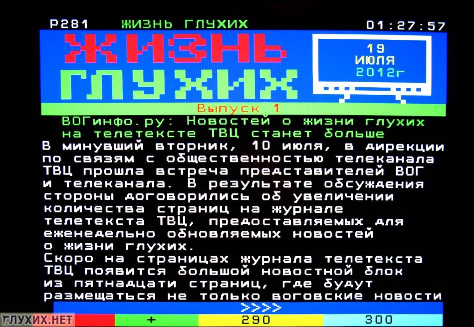 Новости росгвардии россии на сегодня