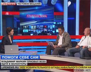 Новости белинский район пензенской области