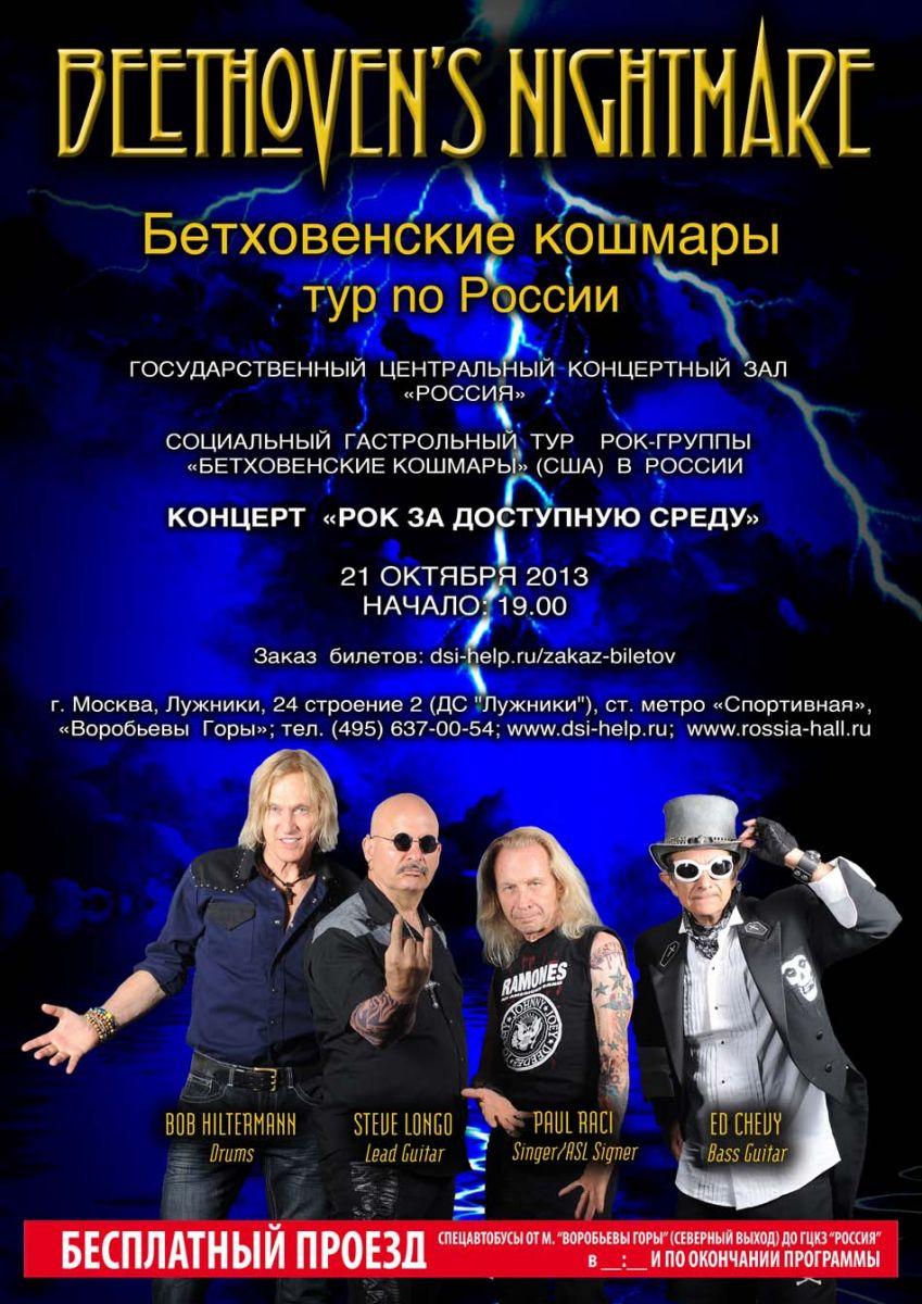 kol-vo-vlagalishe-foto