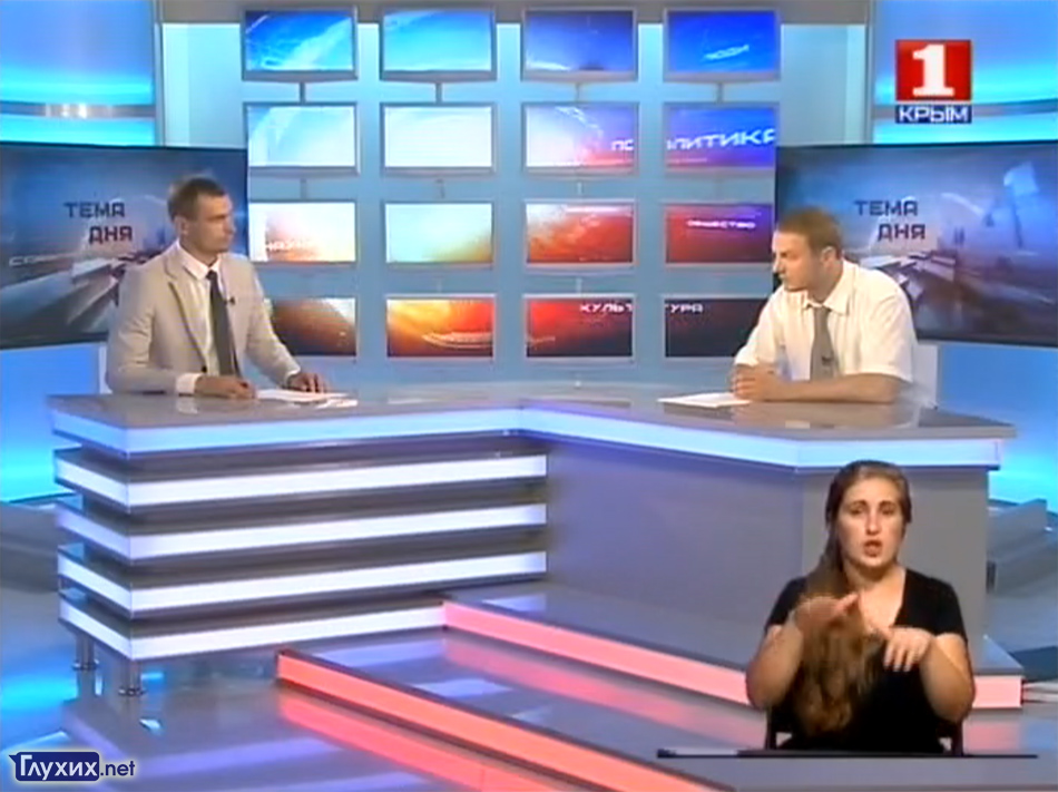 Канал россия 1 новости спб сегодня