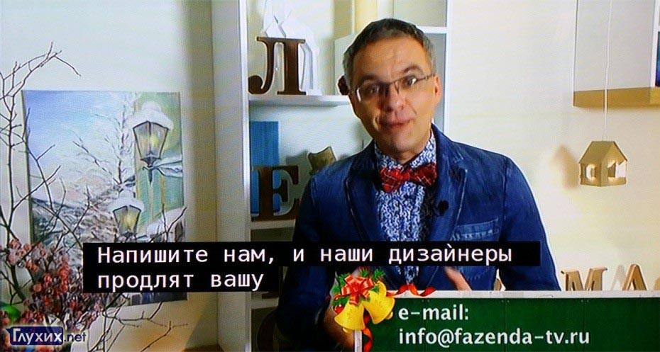 """В отличие от """"Ростелекома"""", на других цифровых ТВ субтитры отображаются в чёрном фоне и размещаются в кадре так, как задумали создатели титров, для удобного восприятия информации."""
