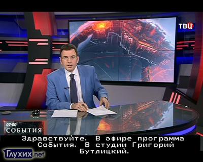 Гюмри новости убийства