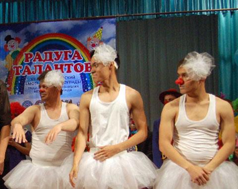 Красноярск фото и видео показать сексуальная для глухонемых 4 фотография