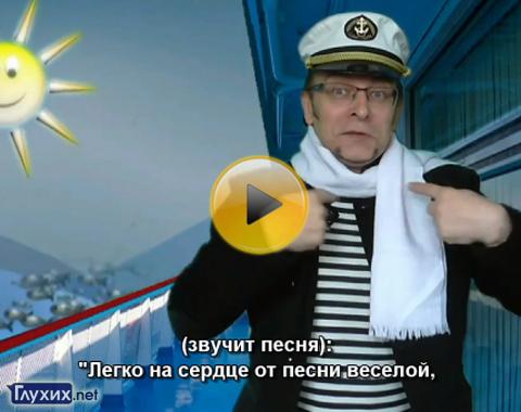 Продолжается приём заявок на четвёртый конкурс видеоклипов «Глухих.нет»