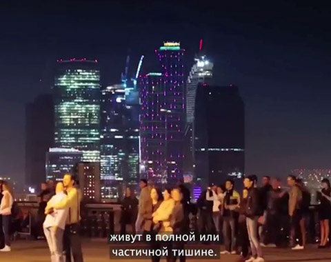 Красноярск фото и видео показать сексуальная для глухонемых 5 фотография