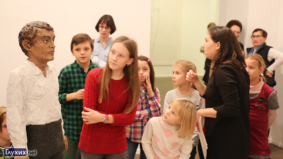 знакомства с глухими и слабослышащими в спб
