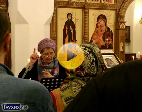 Знакомства Глухих И Слабослышащих В Москве