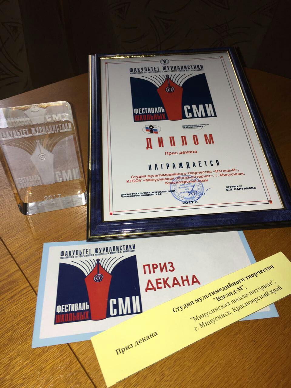 Всероссийском конкурсе патриотической песни я люблю тебя россия