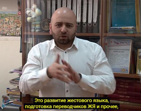 Знакомства для глухонемых в москве индивидуальная программа знакомства