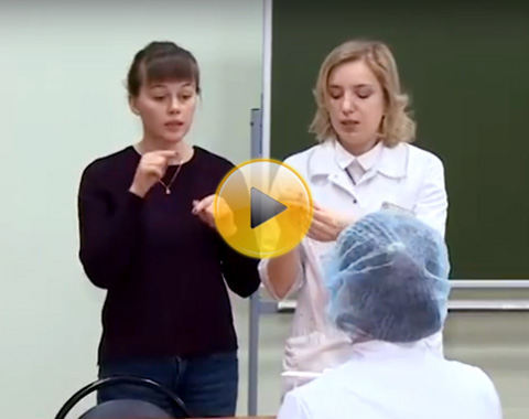 Знакомства Для Глухих Пенза