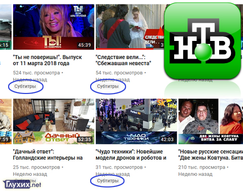 http://liveam.tv//assets/images/tu-ne-poverish.jpg
