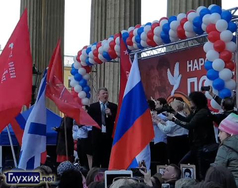 Народный хор Победы - 2019 с участием глухих