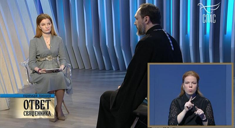 Кадр телеканала СПАС