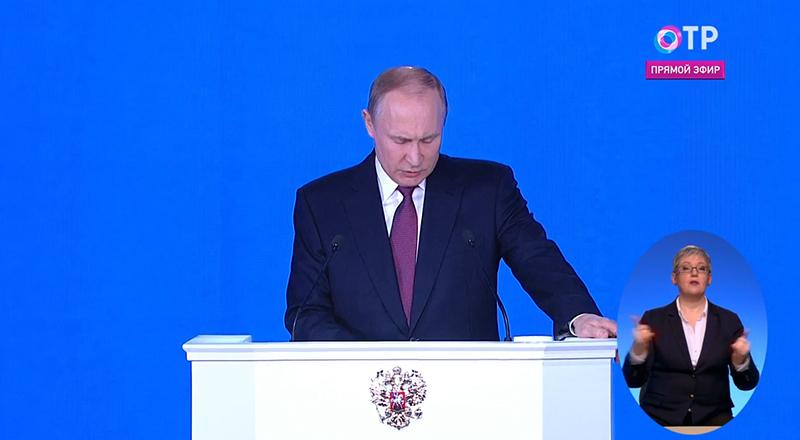 Кадр телеканала ОТР